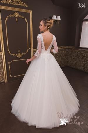 Rochie de mireasa №384