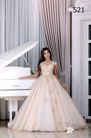 Wedding dress №521