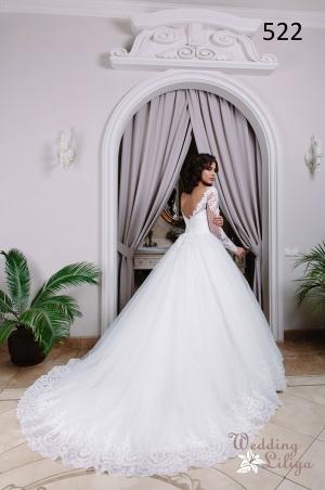 Wedding dress №522