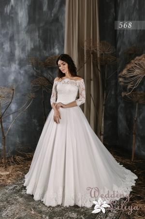 Wedding dress №568