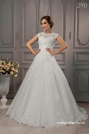 Wedding dress №290