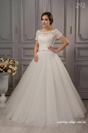 Wedding dress №292