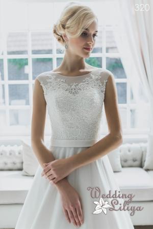 Rochie de mireasa №320