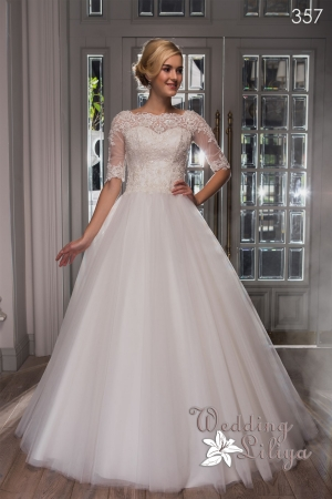 Wedding dress №357