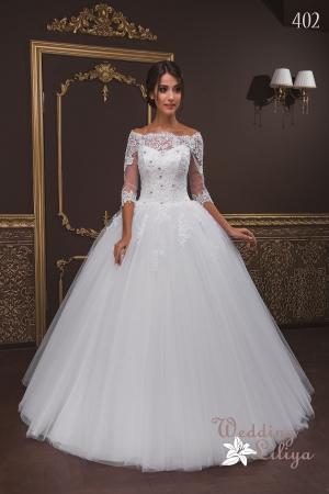 Wedding dress №402