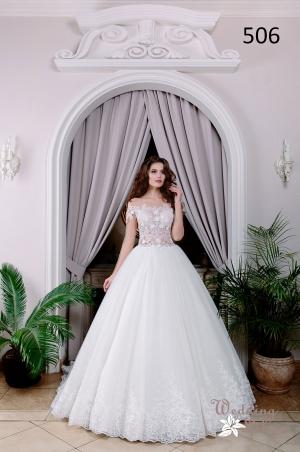 Rochie de mireasa №506