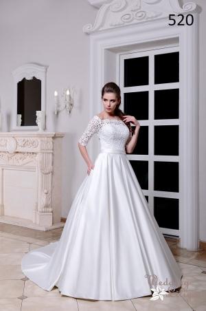 Wedding dress №520