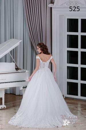 Rochie de mireasa №525