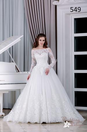 Rochie de mireasa №549