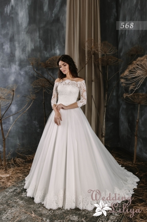 Wedding dress №568