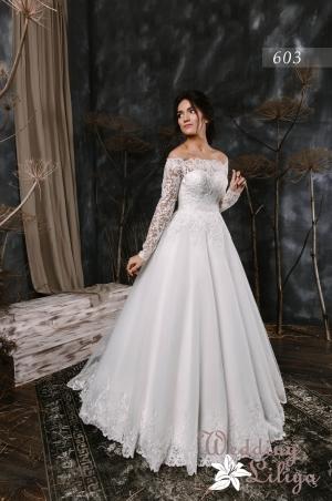 Wedding dress №603