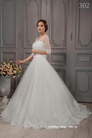 Rochie de mireasa №302
