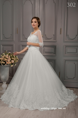 Wedding dress №302