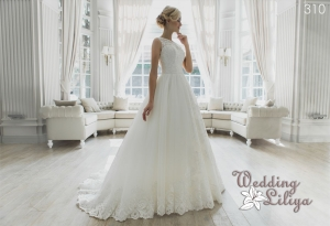 Wedding dress №310