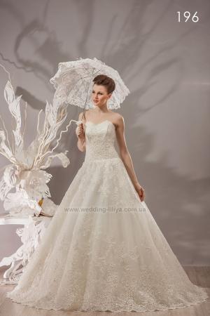 Свадебное платье №196
